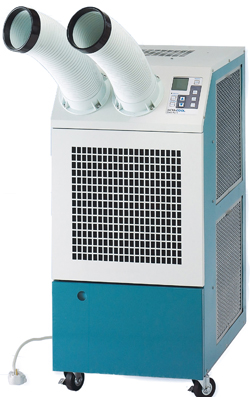 Indoor Spot Coolers For Rent Or Sale From Movincool And